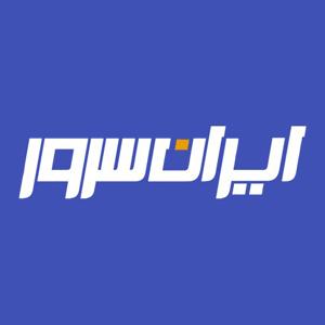 تا ۹۹ درصد تخفیف ایران سرور از جمعه سیاه تا دوشنبه آبی