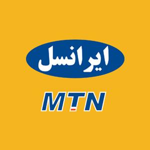 ۹۰ درصد تخفیف مکالمه درون شبکه ایرانسل