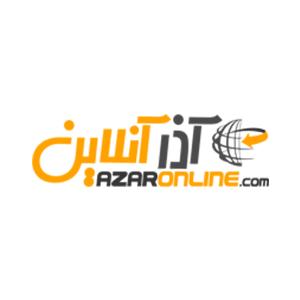 کد تخفیف آذر آنلاین