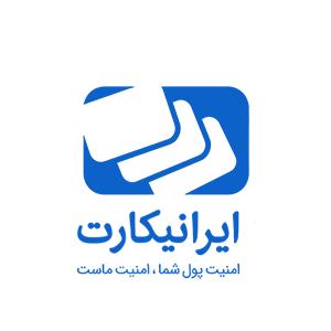 کد تخفیف ایرانی کارت