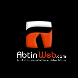 کد تخفیف آبتین وب