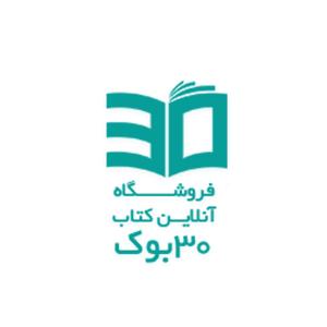 تخفیف ۵۰ درصد سی بوک برای کتابهای منتخب