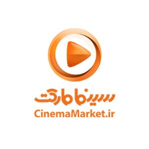 کد تخفیف سینما مارکت