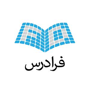 کد تخفیف فرادرس ۱۰ هزار تومانی ویژه ماه رمضان