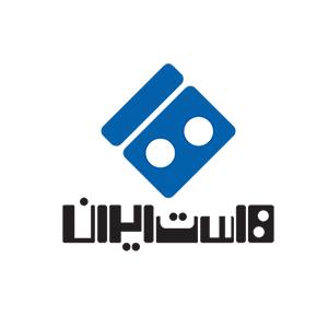 ۹ میلیون تومان حمایت زیرساختی هاست ایران